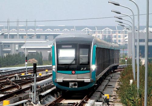 安河桥风景 安河桥,安河桥吉他谱图片 北京地铁4号线 京西