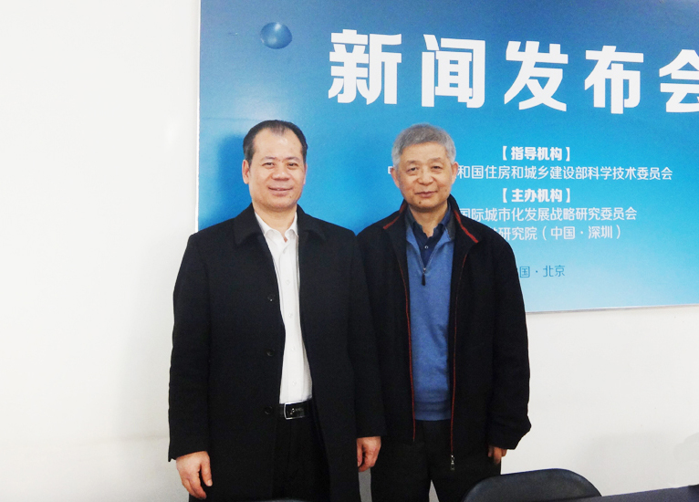 BOB体育网站委员会秘书长蔡义鸿在京会见了来访的中欧社会论坛执行主席陈彦先生