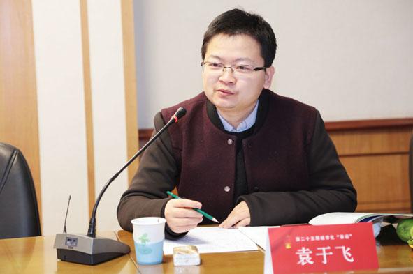 袁于飞:光明日报主任记者