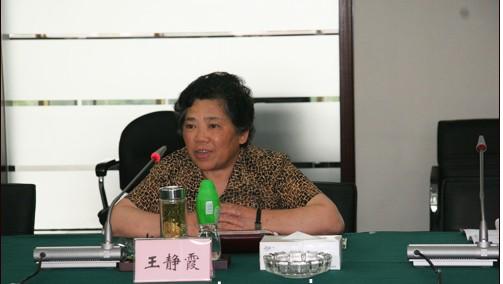原中国城市规划设计研究院院长