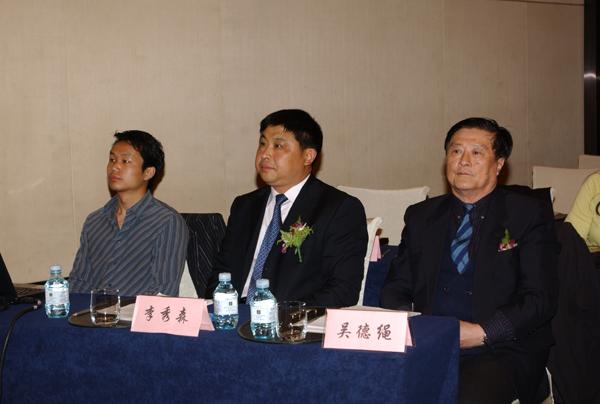 李秀森:山东兴唐房地产开发有限公司董事长