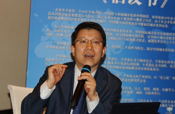 李津逵:中国综合开发研究院理事