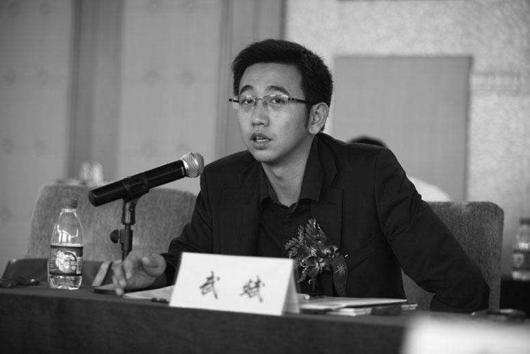武斌 北京国瑞兴业地产有限公司推广策划总监