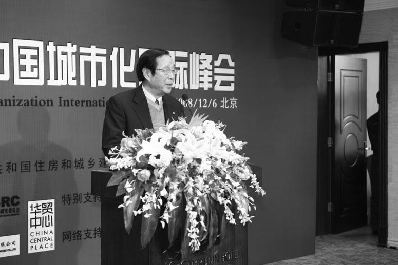 原国务院参事、住房和城乡建设部建设环境工程技术中心主任王秉忱在峰会上