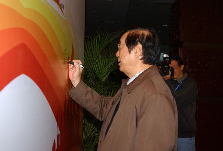 原国务院参事、住房和城乡建设部建设环境工程技术中心主任王秉忱在峰会上7