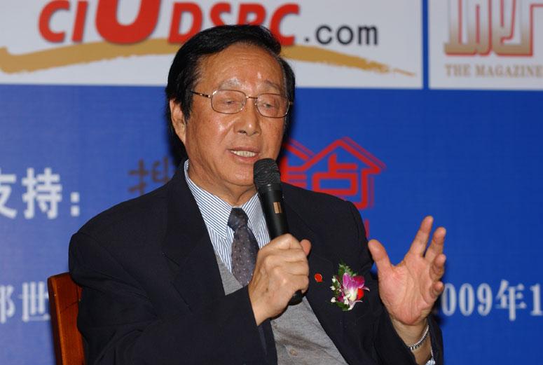 原国务院参事、住房和城乡建设部建设环境工程技术中心主任王秉忱在峰会上6