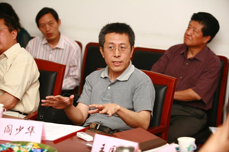 阎少华 北京泰盈房地产开发公司总经理