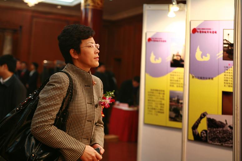 金锡顺 北京世博伟业房地产开发有限公司董事长・总经理