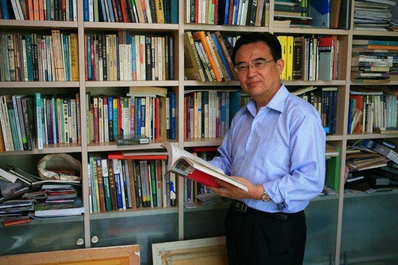 金元浦  中国人民大学