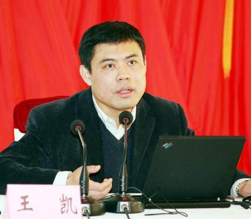 王凯 中国城市规划设计研究院副院长
